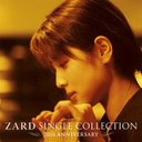 ZARD SINGLE COLLECTIONS 〜20th ANNIVERSARY〜