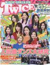 K-POP GIRLS DX TWICE SP (DIA COLLECTION)/ダイアプレス