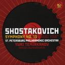 ショスタコーヴィチ  交響曲第13番「バービイ・ヤール」