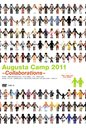 Augusta Camp 2011 〜Collaborations〜