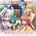 TVアニメ「モンスター娘のいる日常」オープニングテーマ  最高速 Fall in Love