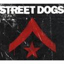 ストリート・ドッグス