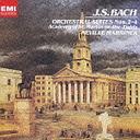 J.S.バッハ  管弦楽組曲第2番、第3番&第4番