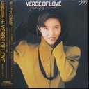 VERGE OF LOVE (English Version) [+2]