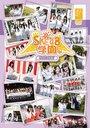 SKE48学園