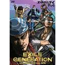EXILE GENERATION SEASON 1