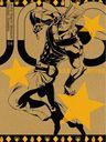 ジョジョの奇妙な冒険 スターダストクルセイダース