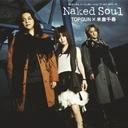 PSP/Wii ゲームソフト『SDガンダム ジージェネレーション ワールド』OPテーマ  Naked Soul