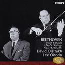 ベートーヴェン  ヴァイオリン・ソナタ 第5番「春」、第9番「クロイツェル」