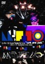 "m-flo 10 Years Special Live ""we are one""/m-flo"