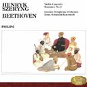 ベートーヴェン  ヴァイオリン協奏曲 ニ長調 作品61、ロマンス 第2番 ヘ長調 作品50