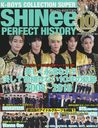K-BOYS COLLECTION SUPER SHINee Perfect History (シャイニー)10周年SP (POWER MOOK)/ミリオン出版