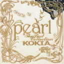 pearl 〜The Best Collection〜