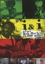 「i&i after Bob Marley 21,000 miles」-君と僕=「I&I」。それはラスタの思想。IとYOUの間には隔たりは無い-