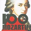 100曲モーツァルト2