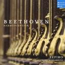 ベートーヴェン  ハルモニームジーク~管楽のための作品集
