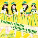 TRAIN=TRAIN=TRAIN=TRAIN