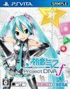 初音ミク -Project DIVA- f [お買い得版]