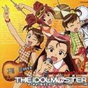 ナムコ アーケードゲーム「アイドルマスター」 THE IDOLM@STER MASTERPIESE