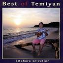 Best of Temiyan