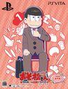 おそ松さん THE GAME はちゃめちゃ就職アドバイス -デッド オア ワーク- [特装版] 【おそ松スペシャルパック】