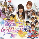 炎神戦隊ゴーオンジャー ミニアルバム G3プリンセス ラップ~PRETTY LOVE☆Limited~