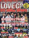 K-POP BOYS GROUP SUPER LOVE CP SP (DIA Collection)/ダイアプレス
