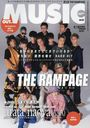 MUSIQ? SPECIAL OUT of MUSIC PLUS (ミュージッキュースペシャル アウトオブミュージックプラス) Vol.58 2018年9月号 【表紙】 THE RAMPAGE from EXILE TRIBE/シンコーミュージック・エンタテイメント