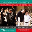 チャイコフスキー  ピアノ協奏曲第1番、ラフマニノフ  ピアノ協奏曲第2番