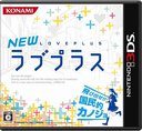 NEW��֥ץ饹 [3DS]