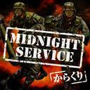 MIDNIGHT SERVICE