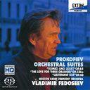 プロコフィエフ  管弦楽名曲集