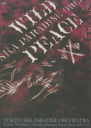 "TOKYO SKA PARADISE ARCHESTRA TOUR ""Wild Peace"" FINAL at Saitama Super Arena 2007.1.14"
