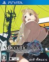 OCCULTIC;NINE [通常版]