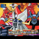 Super Hero Chronicle - Super Robot Shudaika Sonyuka Daizenshu 1