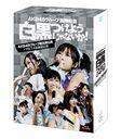 AKB48グループ臨時総会 ~白黒つけようじゃないか!~ (AKB48グループ総出演公演+HKT48単独公演)