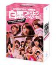 AKB48グループ臨時総会 ~白黒つけようじゃないか!~ (AKB48グループ総出演公演+AKB48単独公演)