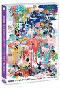 ミリオンがいっぱい ~AKB48ミュージックビデオ集~ ベスト・セレクション