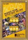 AKB48 リクエストアワーセットリストベスト100 2012