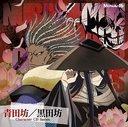 アニメ「ぬらりひょんの孫」キャラクターCDシリーズ