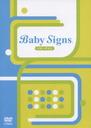 ベビーサイン ~Baby Signs~