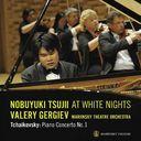 チャイコフスキー  ピアノ協奏曲第1番LIVE