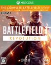 バトルフィールド 1 Revolution Edition