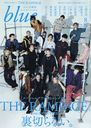 Audition blue 2018年8月号 【表紙】 THE RAMPAGE from EXILE TRIBE