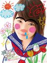 AKB48真夏の単独コンサート in さいたまスーパーアリーナ~川栄さんのことが好きでした~