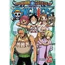 One Piece  9Th Season Enies Lobby Hen piece.16