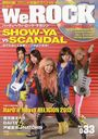 We ROCK Vol.33 2013ǯ3��� ��ɽ��&��Ƭ�� SHOW-YA vs SCANDAL ����Ͽ�� ����˥Х�CD