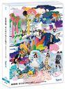 ミリオンがいっぱい~AKB48ミュージックビデオ集~