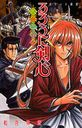 Rurouni Kenshin Pocket Garo Tennenshoku Jinbutsu Roku (Jump Comics)