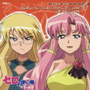 零之使魔-双月的骑士角色CD
